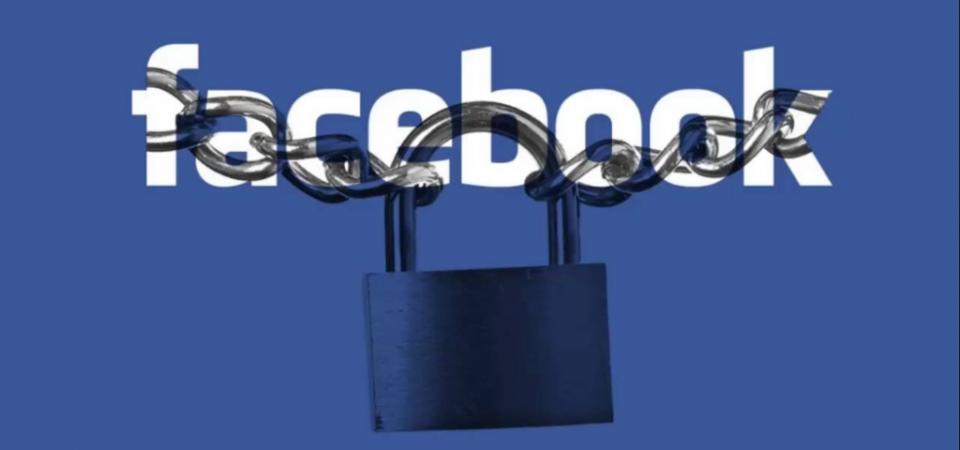 Cara Masuk Facebook Orang Lain Tanpa Kata Sandi